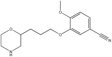 3-(3-Morpholinylpropoxy)-4-methoxybenzonitrile CAS 675126-28-0