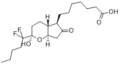 Lubiprostone CAS 136790-76-6