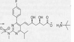 Rosuvastatin Tert butyl amine salt CAS 917804-74-4