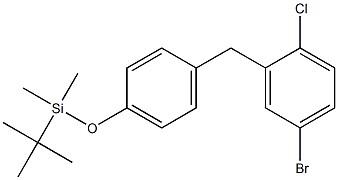 Silane,[4-[(5-bromo-2-chlorophenyl)methyl]phenoxy](1,1-dimethylethyl)dimethyl- CAS 864070-19-9
