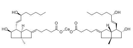 Ciprostenecalcium CAS 81703-55-1