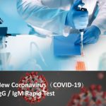 COVID-19 IgG/IgM Rapid Test Device