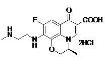Levofloxacin to remove vinyl Impurity CAS 151377-74-11